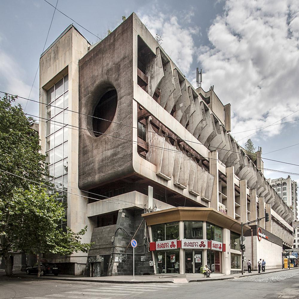 Roberto Conte - Biblioteca tecnica, di G. Bichiashvili (1985). Tbilisi, Georgia.