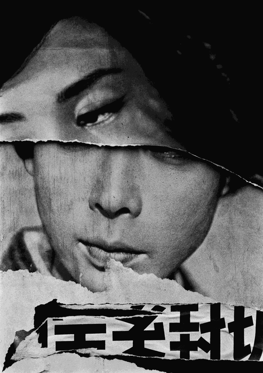 william klein tokio